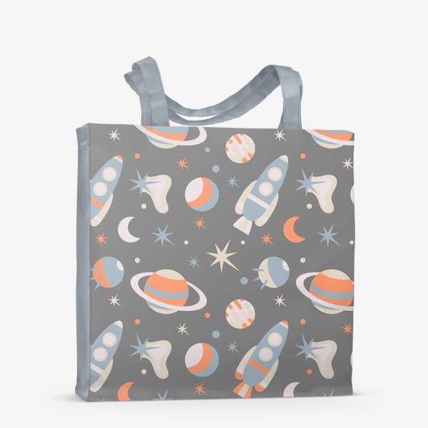 Сумка-шоппер «Космическое пространство»