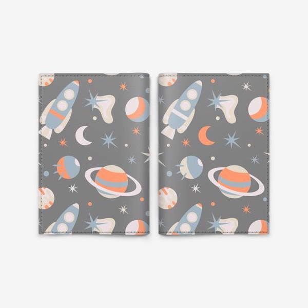 Обложка для паспорта «Космическое пространство»