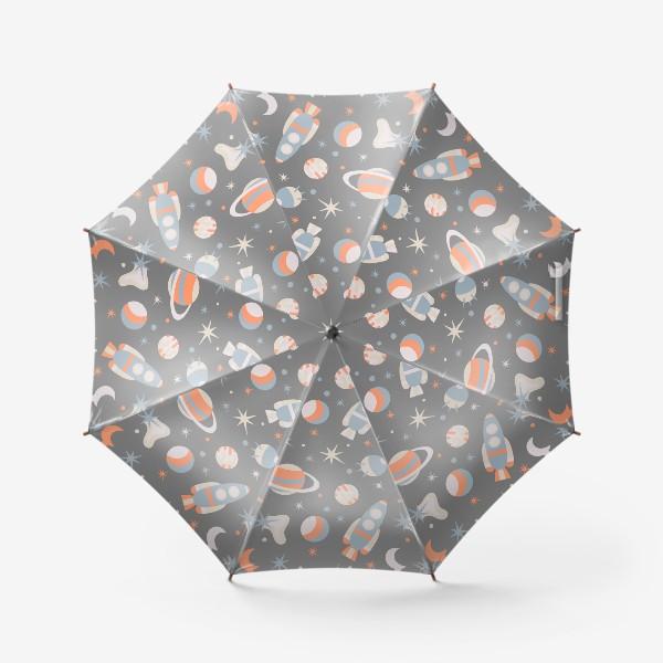 Зонт «Космическое пространство»