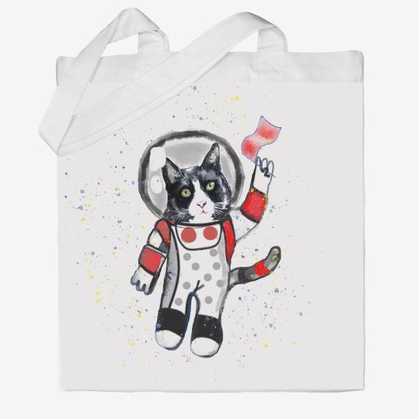 Сумка хб «Кот в космосе»
