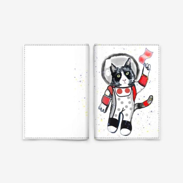 Обложка для паспорта «Кот в космосе»
