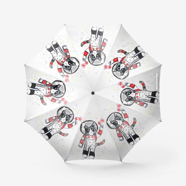 Зонт «Кот в космосе»