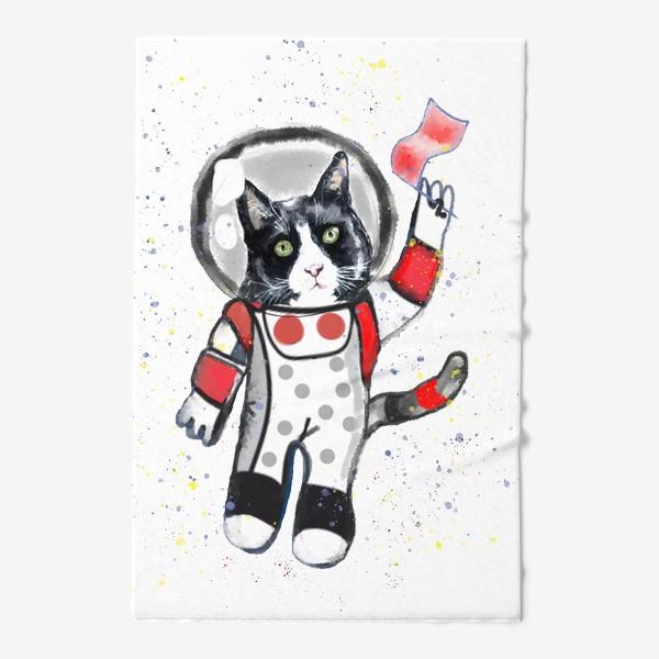 Полотенце «Кот в космосе»