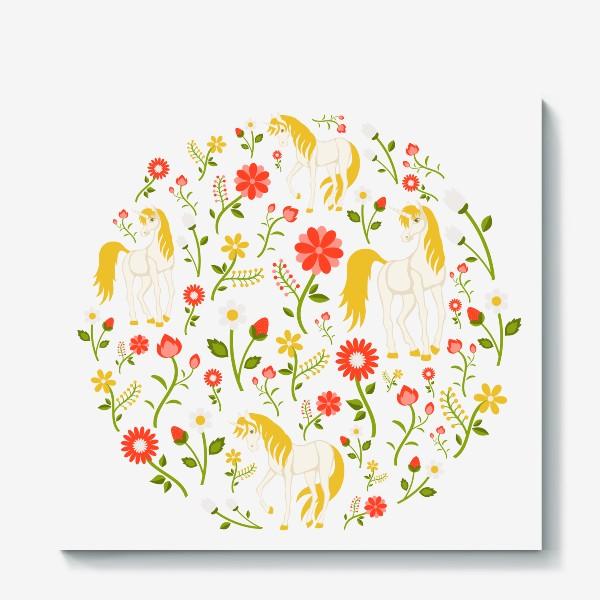 Холст «Цветочный круговой узор с единорогами»