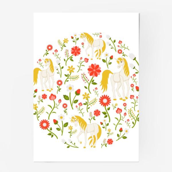 Постер «Цветочный круговой узор с единорогами»
