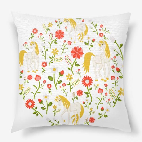 Подушка «Цветочный круговой узор с единорогами»