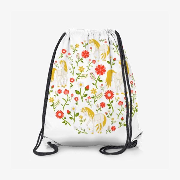 Рюкзак «Цветочный круговой узор с единорогами»