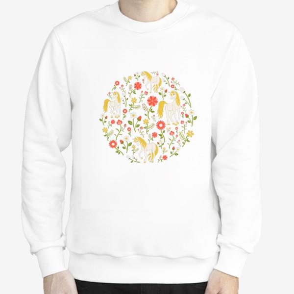 Свитшот «Цветочный круговой узор с единорогами»