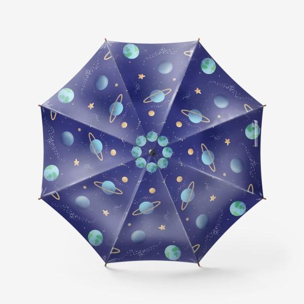 Зонт «Космос»