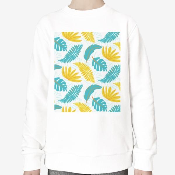 Свитшот «Тропические листья на белом»