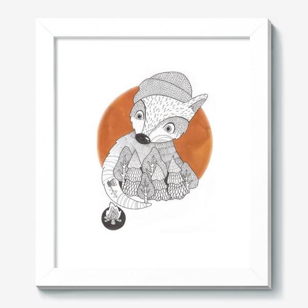 Картина «Лис лесник»
