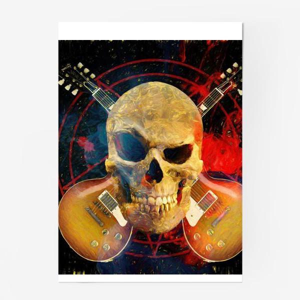 Постер «Каверы Пушного»