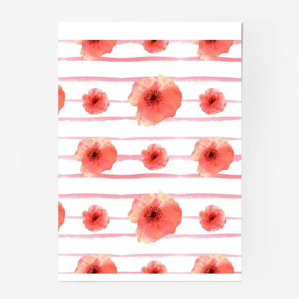 Постер «Маки с полосами»