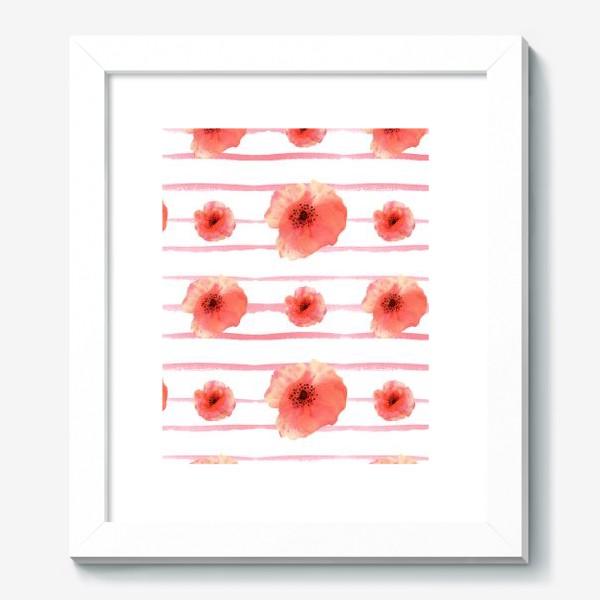 Картина «Маки с полосами»