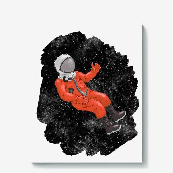 Холст «Космонавт в открытом космосе»