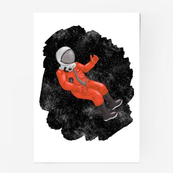 Постер «Космонавт в открытом космосе»