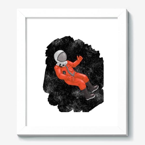 Картина «Космонавт в открытом космосе»