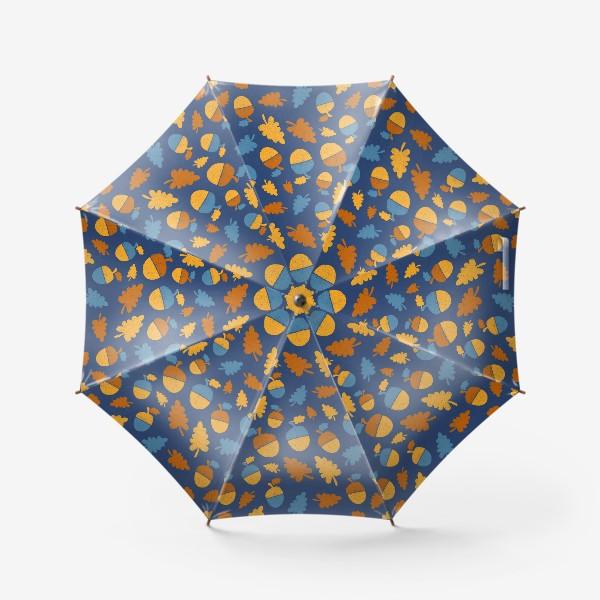 Зонт «Желуди на синем»
