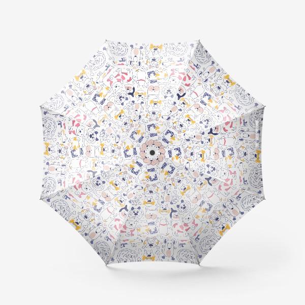 Зонт «Собаки line art»