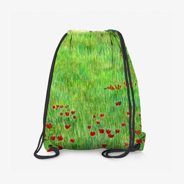 Рюкзак «Летний пейзаж. »