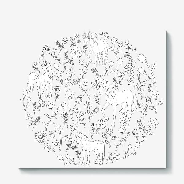 Холст «Круговой узор с цветами и единорогами»