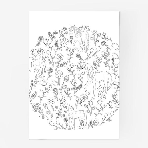 Постер «Круговой узор с цветами и единорогами»