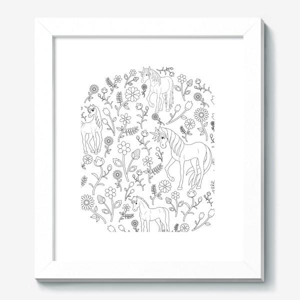 Картина «Круговой узор с цветами и единорогами»