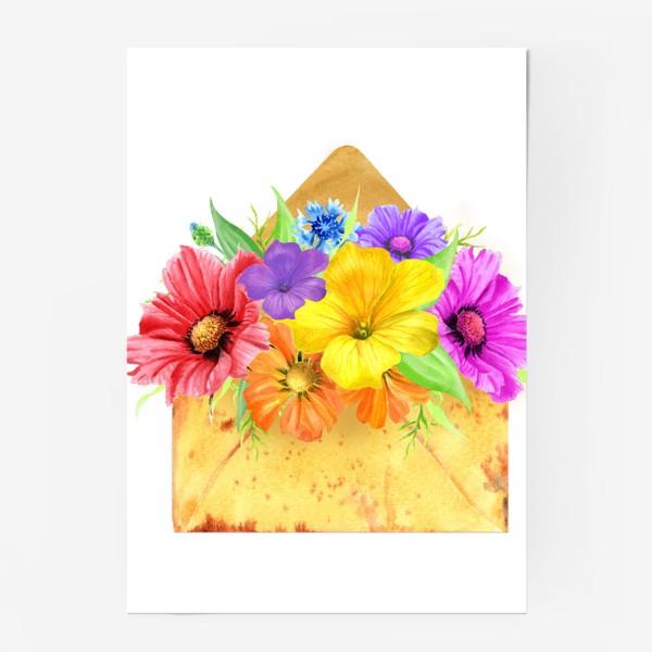 Постер «Письмо из лета»