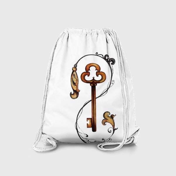 Рюкзак «Ключ и викторианский орнамент. »