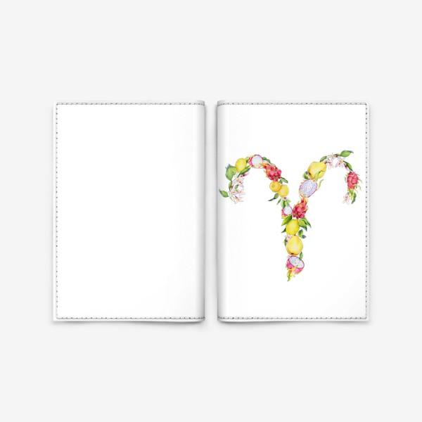 Обложка для паспорта «Овен. Акварельный зодиак. Подарок овну»