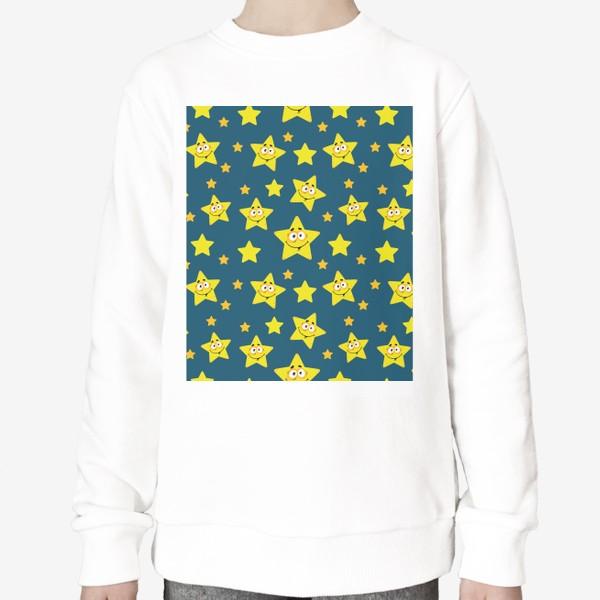 Свитшот «Небесный звездопад! Паттерн со звездами на синем фоне.. »