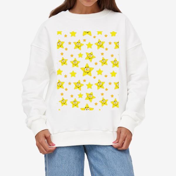 Свитшот «Небесный звездопад! Паттерн со звездами. »