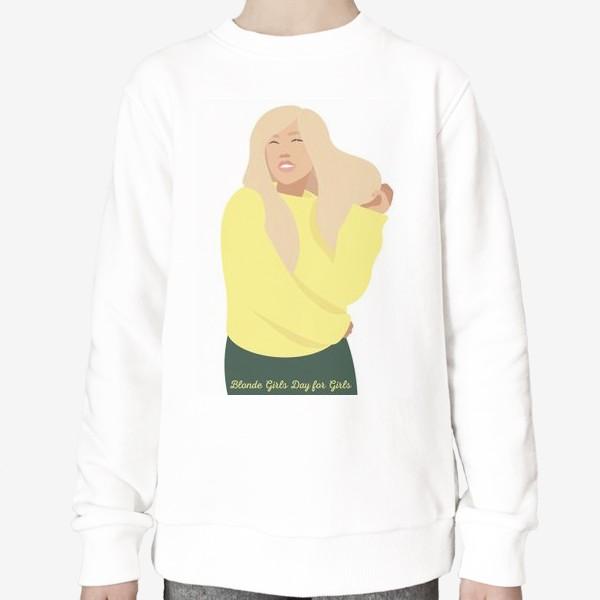Свитшот «День блондинок»