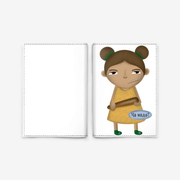 Обложка для паспорта «Вредняши «Чё надо?»»