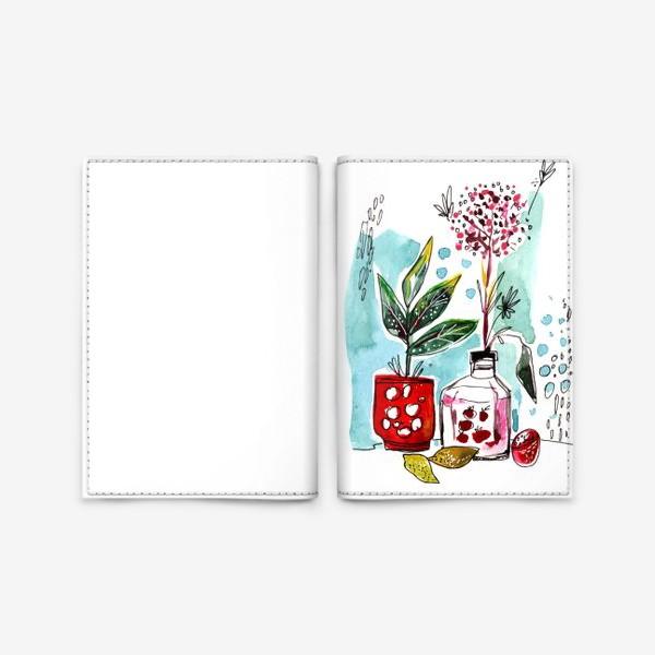 Обложка для паспорта «Акварельный натюрморт»