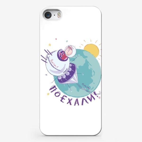 Чехол iPhone «Юрий Гагарин. День Космонавтики»