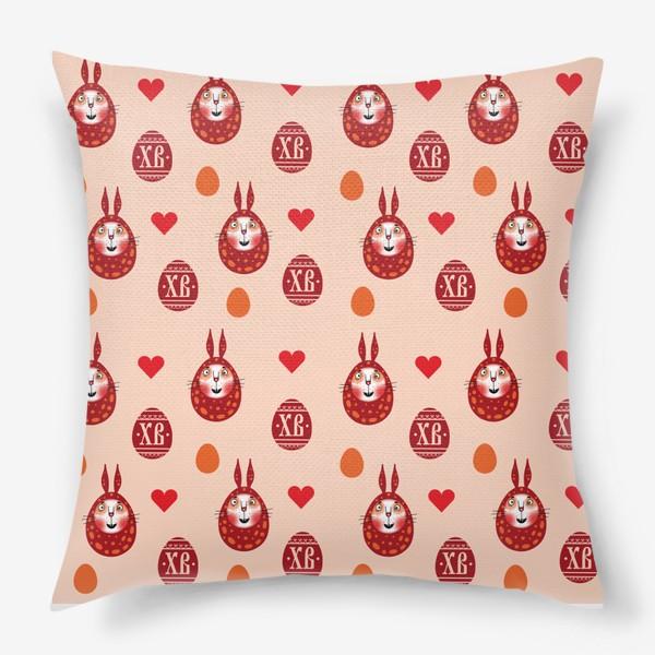 Подушка «Пасхальный паттерн с зайками»