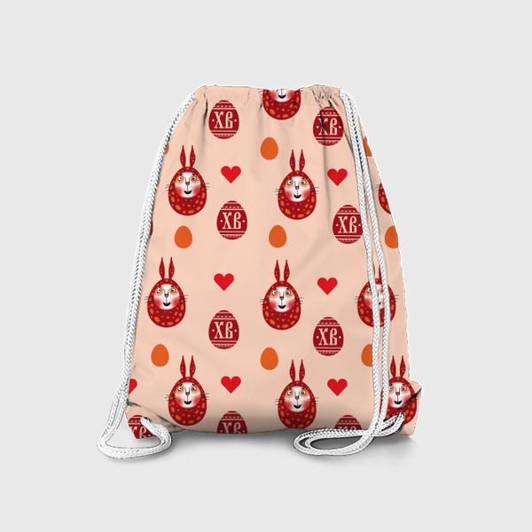 Рюкзак «Пасхальный паттерн с зайками»