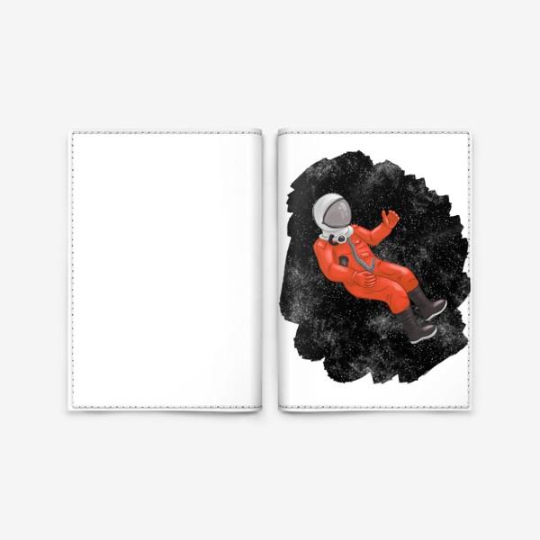 Обложка для паспорта «Космонавт в открытом космосе»