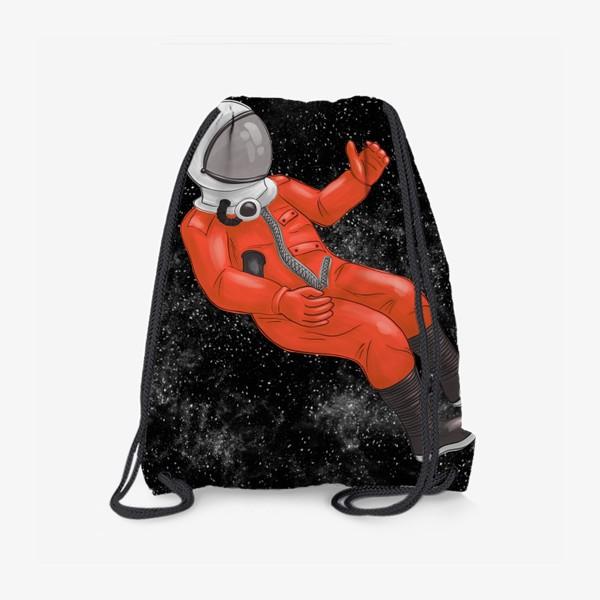 Рюкзак «Космонавт в открытом космосе»