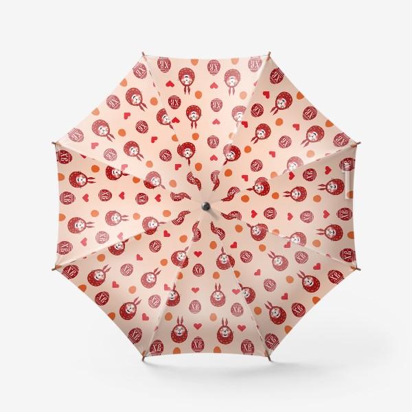 Зонт «Пасхальный паттерн с зайками»