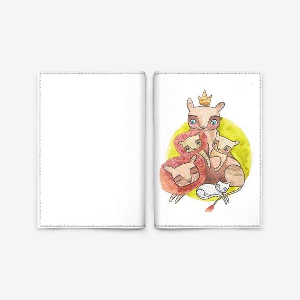 Обложка для паспорта «семья львов»