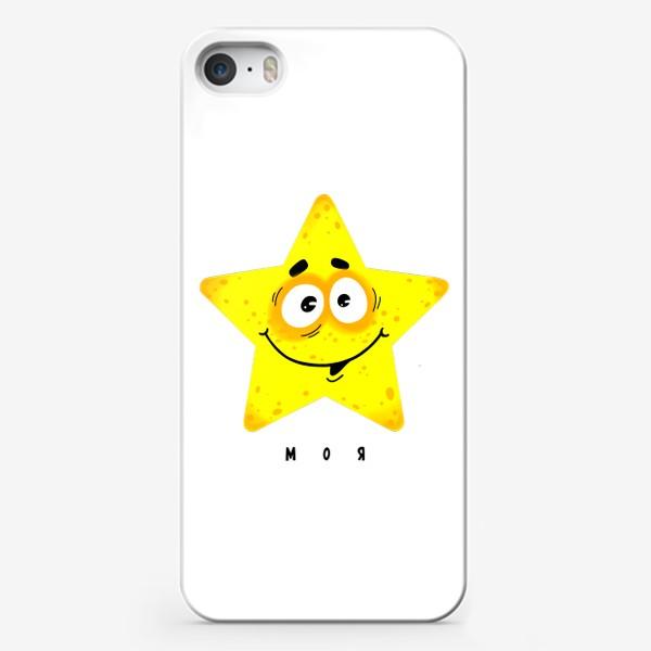 Чехол iPhone «Звездочка моя»
