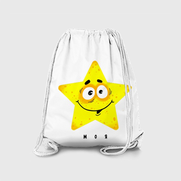 Рюкзак «Звездочка моя»