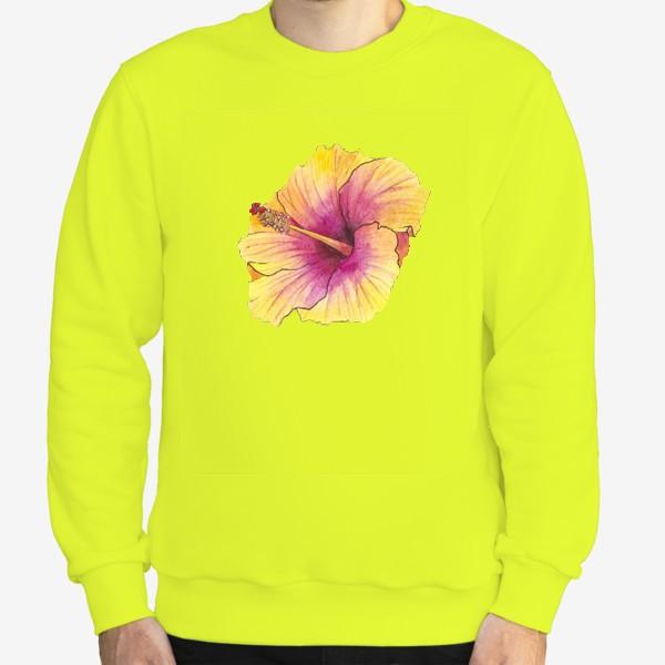 Свитшот «Желтый цветок. Гибискус»