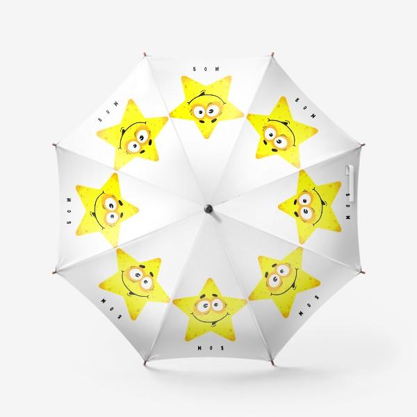 Зонт «Звездочка моя»