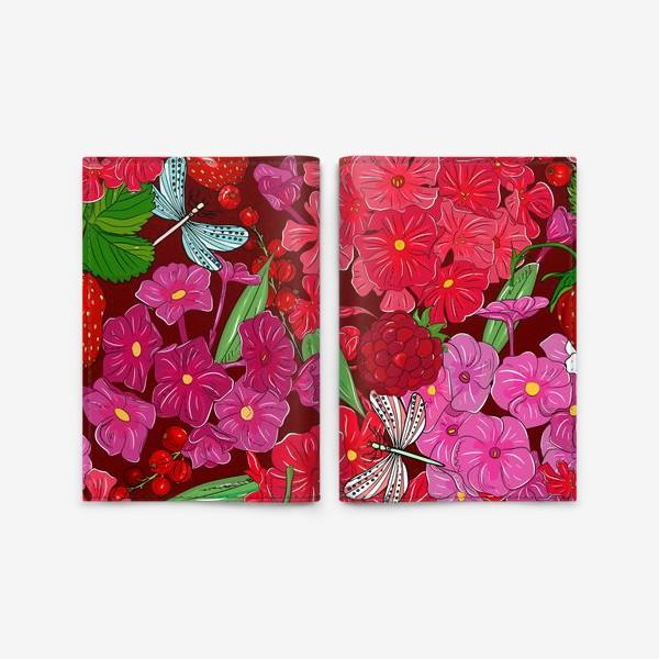 Обложка для паспорта «красные цветы, ягоды и стрекоза»