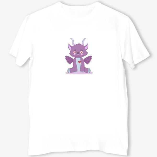 Футболка «Влюбленный милый фиолетовый дракончик»