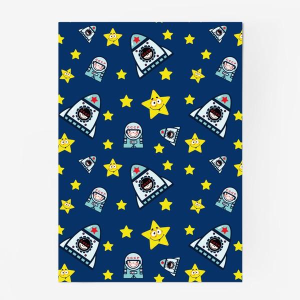 Постер «Паттерн космос на фоне.»