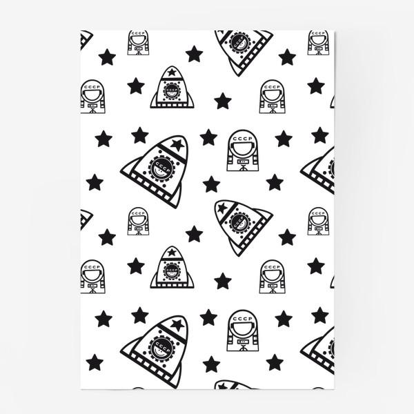 Постер «Космонавтика. Космос. Ракета. Космонавт. Паттерн.»